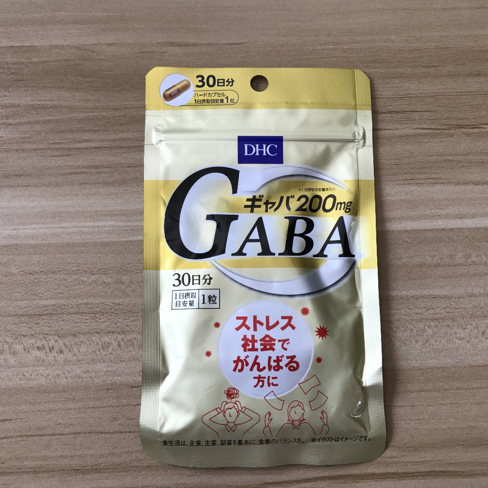 Gaba Japan Supplyment 30 Days/30 Capsule Japan