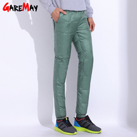 Men S Winter Pants White Duck Down Warm Casual Pants Male Trousers Elastic Waist Black Red