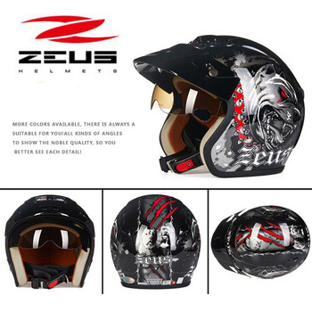 2019 Winter New  Fashion ZEUS Safety Prince Motorcycle helmet Built-in lens ABS retro style Half face Motorbike helmets
