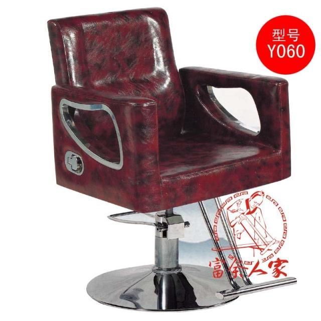 Raise And Lower Y060 European Beauty Salon Haircut Stool