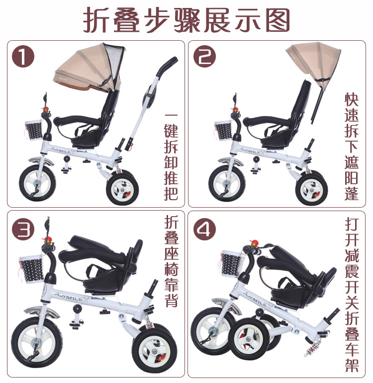 Swivel Seat Tricycle Stroller Steel Baby Toddler Child Rotating Seat Tricycle Bike Buggy Bicycle with Umbrella Removable Wash