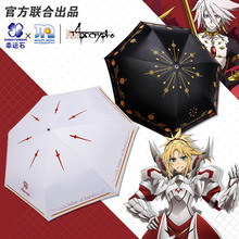 Fate Apocrypha Anime Folding Umbrella Rain Women Anti UV Parasol Manga Role Mordred Gifts For Girls Cosplay