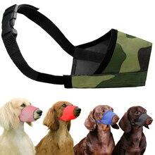Ajustable Pet Dog Muzzle respirable Anti Bark morder masticar perros Muzzles formación respirador para pequeño mediano grande perros boca máscara
