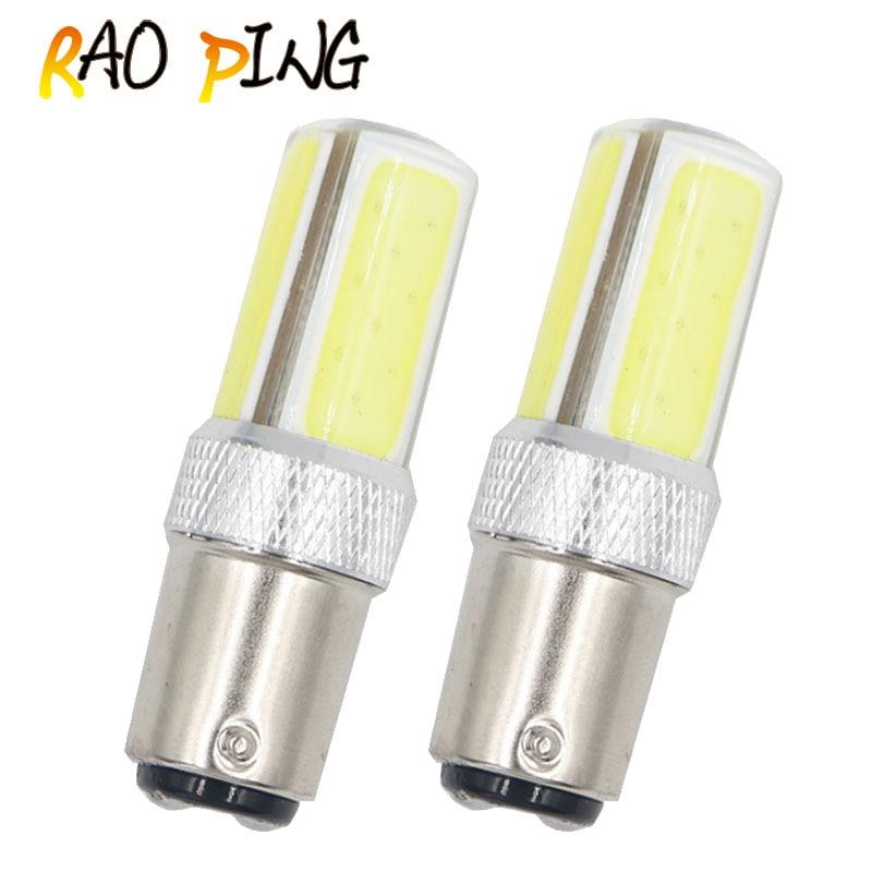Raoping 2PCS 1157 Led Bulb BAY15D P21W COB Car Brake Light DRL Led Daytime Running Light Parking Backup Bulb White High Power