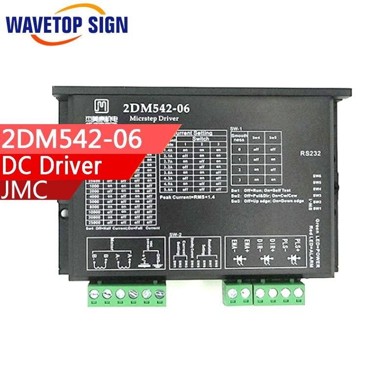 JMC 2 phase stepper driver 2DM542-06 match 42serial stepper motor VDC24-50V three phase stepper motor driver 3d722