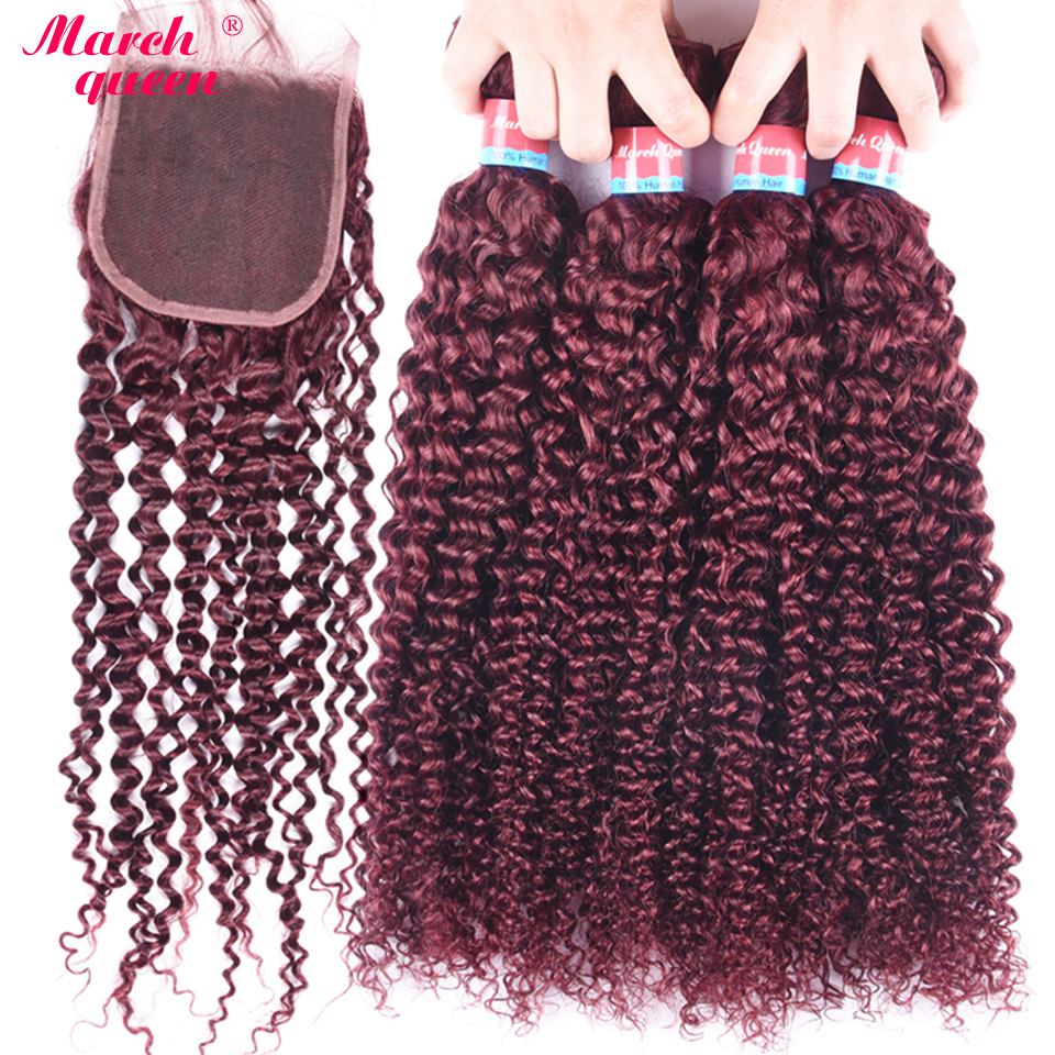 March Queen Burmese Hair Weave Bundles With Closure #99J Red Wine Color Curly Hair 4 Bundles With Free Part Lace Closure