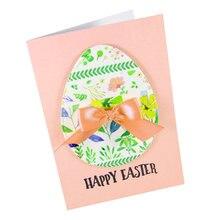 Eastshape 6Pcs Easter Egg Die Metal Cutting Dies Scrapbooking Steel Craft Cuts Create Stamps Embossing Paper Stencil crafts