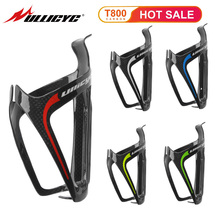 Ullicyc Newest Outdoors Cycling Bike Mountain/Road Bicycle Drink Cup Carrier Rack Water Bottle Holder Bracket Watter Cage