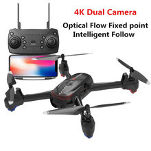 4 K S7 RC Drone Met Dual Camera Ultra HD 720 P 1080 P mini helicopter afstandsbediening kleine drone follow me RC Quadcopter Vliegtuigen(China)