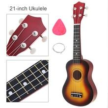 цена 21 Inch Ukulele Sun Color Hawaii Four String Guitar with String and Pick for Beginners Children онлайн в 2017 году