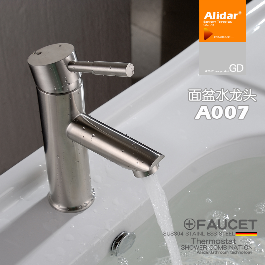 304 stainless steel toilet, hand washing faucet, hot and cold warm, lead-free basin, the lower plate wins all copper