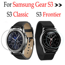 For Samsung Gear S3 Smart Wrist Watchs Rounded Tempered Glass Screen Protector Film For Samsung Gear