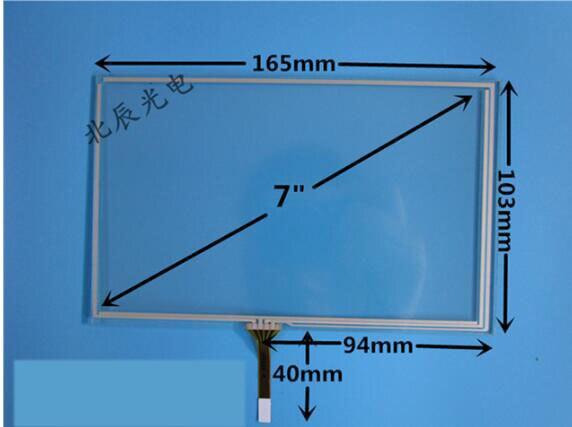 103 dvd wiring diagram wiring diagram data schema DirecTV to DVD Diagram 7 inch four wire resistive touch screen car dvd navigation one 103 dvd wiring diagram