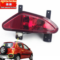 Car rear fog light assembly for the geely LC , new LC, second generation of pandas ,geely GX2