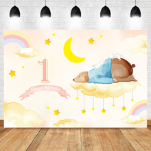 NeoBack Bunny 1St Birthday Backdrop Brown Cute Bear Photography Background Children Party Banner Decoration Backdrops