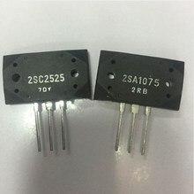5 זוגות של 2SA1075 & 2SC2525 (A1075 & C2525) הסיליקון PNP Epitaxial Planar טרנזיסטור (2SA1075 5 יחידות + 2SC2525 5 יחידות)