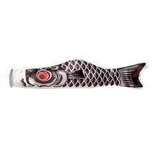 70Cm Japanese Carp Windsock Streamer Fish Flag Kite Black