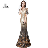 LOVONEY Vestido De Festa V Neck Gold Evening Dress Long Party Dresses Evening Gowns Formal Dress