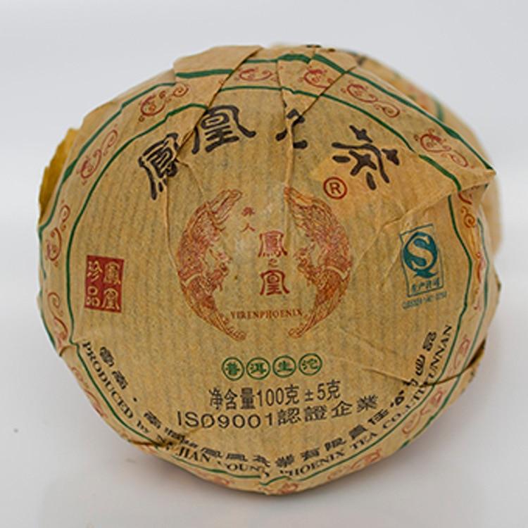 Yunnan Puer tea Nanjian Phoenix 100g Ripe Tuocha Tea Lolo - E-Life Mart Online Store 937134 store