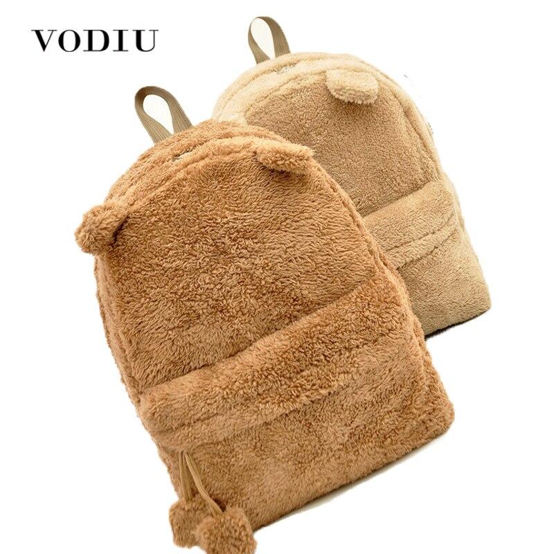 Women Backpack Schoolbag Teenage Backpacks For Girls Cute Fur Korean Female Laptop Notebook School Large Bags Women Backpacks