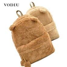 Для женщин рюкзак школьный рюкзаки подростковые для обувь девочек милый Мех животных корейский женский ноутбук тетрадь школы большой сумки