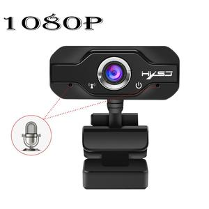 S60 1080P HD Webcam USB Widesc