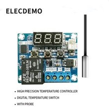 цена на High-precision temperature controller DC 5V 12V temperature control board module Digital display temperature switch With probe