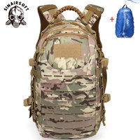SINAIRSOFT Military Tactical Dragon Egg Backpack 25L Molle System Multi purpose 15 Inches laptop Rucksack Fishing Camping Bag