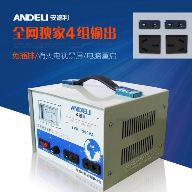 ANDELI SVR 1500VA Single phase automatic voltage regulator 1500W ...