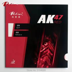 Palio oficial 40 + vermelho ak47 tênis de mesa borracha esponja vermelha para loop e ataque rápido novo estilo para jogo raquete ping pong