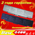 Jigu bateria do portátil para sony vaio vgp-bps2 vgp-bps2a vgp-bps2b vgp-bps2c vgn-fs515 vgn-s240 vgn pcg vgc-la-lb-ar vgn-c vgn-ar11