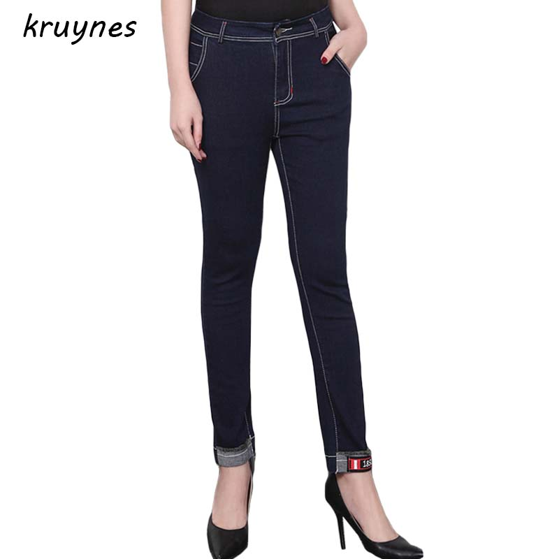New Big yard Jeans For Women pencil Pants Spring Autumn Jeans Female Stretch Straight Fashion High Waist Jeans Femme plus size spring new women jeans high waist stretch ankle length slim pencil pants fashion female jeans 3 color plus size jeans femme 2017