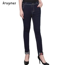 New Big yard Jeans For Women pencil Pants Spring Autumn Jeans Female Stretch Straight Fashion High Waist Jeans Femme plus size