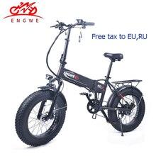 Электрический велосипед 20 «4,0 Fat Tire велосипед Алюминиевый складываемый Электрический велосипед 48V12A литиевая батарея 350 Вт Мощный Горный/снег e велосипед