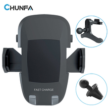 CHUNFA Car Phone Holder Air Vent Qi Wireless Charger for Samsung S7 Edge S7 S8 S8 Plus S6 Note 8 Fast Charger Mobile Car Holder