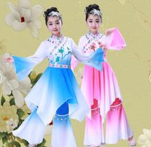 New Arrive 2 Color Children Yangko Dance Suit Classical Costumes for Girls Chinese Folk Stage Performance Costume