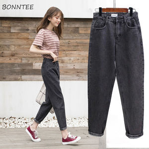 Jeans Women Spring Summer Trendy Korean