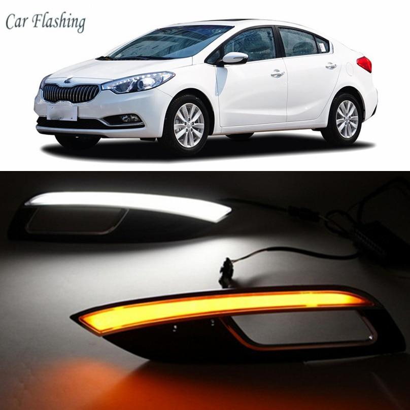 Car styling 2 PCS For KIA K3 2012 2013 2014 2015 LED DRL Daytime Running Light