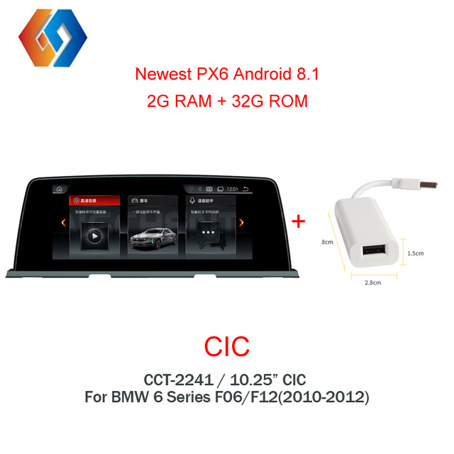 """10.25"""" Newest 1 Din Android Unit For BMW 6 Series 2010-2012 CIC Car Multimedia Radio GPS Navigation Multi-Point Touch Screen 41"""