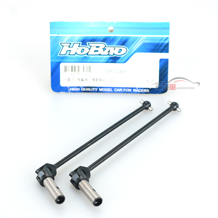 Model HOBAO MT PLUS a new version of Bigfoot parts of front and rear wheel drive shaft universal group OP 0083 half price sale