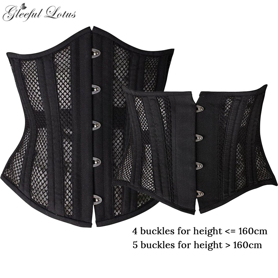 26 Steel Bone corset Slimming Sheath Waist Trainer Cincher Tummy Control Sexy Weight Loss Belt Women Breathable Lace Up coset