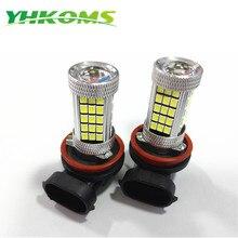 YHKOMS H11 туман светодиодные лампочки 50 Вт яркий smd-корпуса 2835 H8 H9 DRL лампы с объективом белый 600lms замена для 12 В транспортных средств 2 шт.