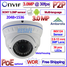 IMX123 3.2MP Sensor 3MP camara ip ONVIF 2.4 Ambarella surveillance Varifocal Lens 2.0MP 1080p ip camera 36pcs LED, WDR, P2P, PoE