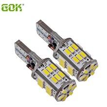 50pcs/lot T10 Strobe flashing 194 W5W 30led 3014SMD LED lasting shine+auto strobe flash Two modes of Operation Car light bulbs