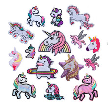 Explosions Unicorn Combination Embroidery Cloth DIY Clothing Subsidy Hot Products D-018