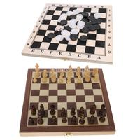 Portable Draughts Checkers with Chess Set Folding Board 29.5cm Chessboard Party Game Favor Gifts