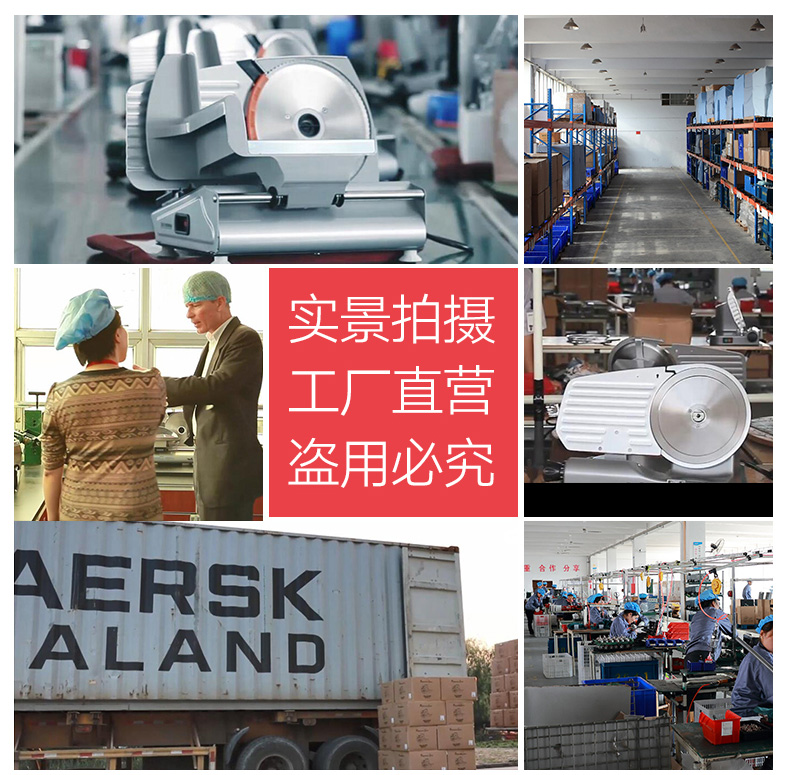 Beef Mutton Slices Toast Bread Beef Cattle and Potatoes Mutton Slicer Household Meat Slicer Electric Planing Machine Small 15