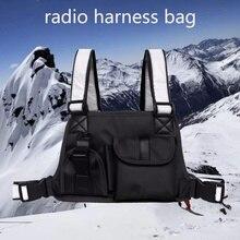 Мужской тактический жилет нагрудный мешок светоотражающий ремень модуль для установки магнитолы грудь Передняя сумка Чехол кобура военный жилет нагрудная сумка Kanye