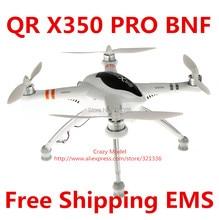 Новый 2014 Обновление версии WALKERA QR X350 Pro gps Drone 6CH бесщеточный НЛО DEVO F7 передатчик вертолет Quadcopter для gopro