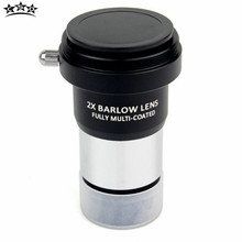 Cheap price CSO 1.25″ 2x Barlow Lens Telescope Eyepiece Magnification Fully Multi-Coated Metal with M42x0.75 Thread Camera Connect Interface